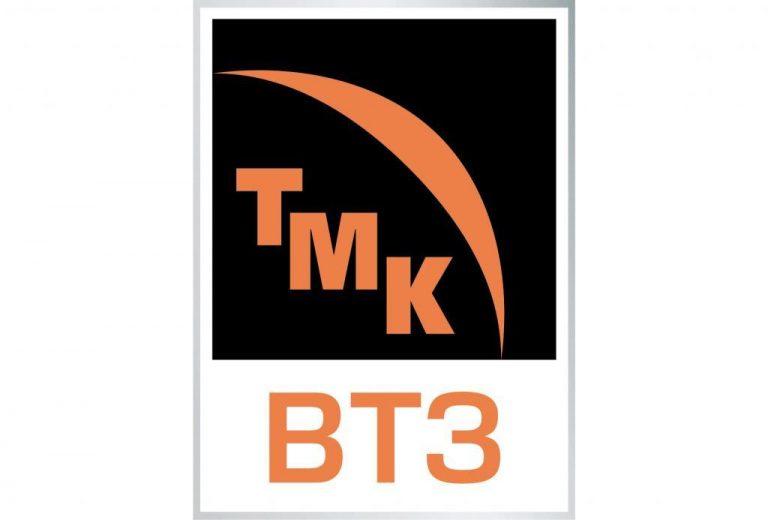 tmk_vtz